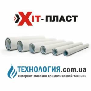 Полипропиленовая труба Xit-plast FIBER стекловолокно  д 20 мм цвет белый