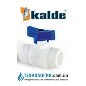 Шаровый кран Kalde мини с латунным шаром 20 мм, цвет белый