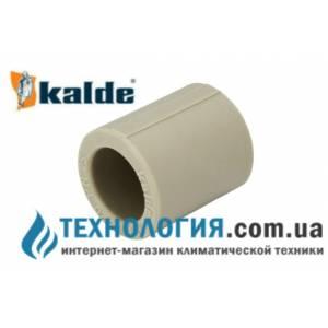Муфта Kalde соединительная с переходными диаметрами д. 25-20 мм