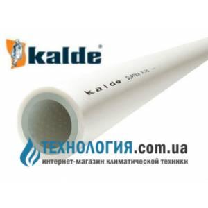 Полипропиленовая труба Kalde PN 20 Super oxi Pipe д. 20 мм(усиленная с алюминиевым слоем для отопления), цвет белый