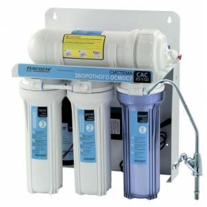 Система очистки воды Насосы+Оборудование CAC-ZO-5/Q2