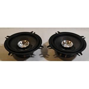 Автомобильные колонки SP1315 R 200W 2-х полосная 13 см.