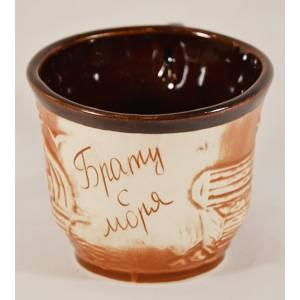 Глиняная кружка лето чайная обьем 0,2 л