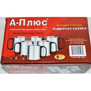 Кофейная кружка A-Plus набор 6 шт.