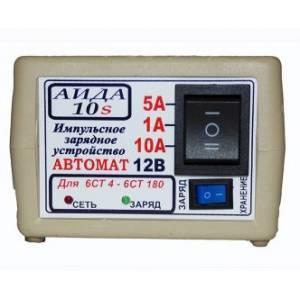 Зарядное устройство Аида 10 S