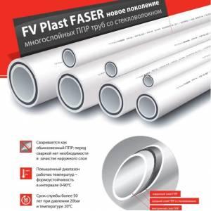 FV PLAST - Труба FASER - д.20мм