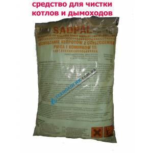 Средство для очистки от сажи  котлов, дымоходов, дымоходных каналов SADPAL (произ-во Польша, 1кг).