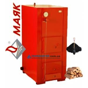 Котёл твердотопливный Маяк АОТ 50 стандарт плюс , мощность 50 квт