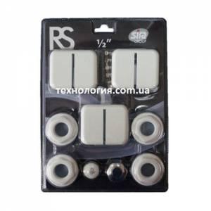 Комплект подключения радиатора с переходом на 1*2 дюйма - SIRA RS - Италия