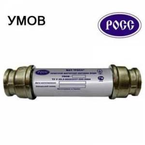 """Магнитный фильтр УМОВ- 4 """"Росс"""""""