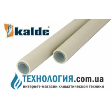 Труба полипропиленовая  Kalde PN 20 Super oxi Pipe д. 20 мм(усиленная с алюминиевым слоем для отопления)