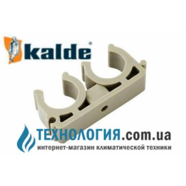 Двойное крепление для труб Kalde *U* - типа диаметр 20 мм