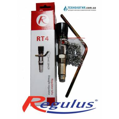 Термостатический регулятор REGULUS RT 4 термоклапан с регулятором - цепочкой для твердотопливных котлов