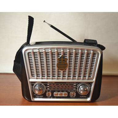 """Радио """"8 в 1"""" GOLON RX-456S солнечная панель, аккумулятор"""