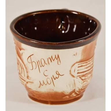 Кружка глиняная лето чайная ручной работы обьем 0,2 л