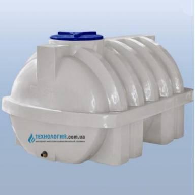 Емкость объемом 1500 литров усиленная с ребром однослойная в горизонтальном исполнении