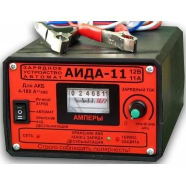 Аида 11 зарядное устройство с стрелочной индикацией