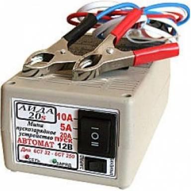Аида 20 S зарядное устройство с свето диодной индикацией