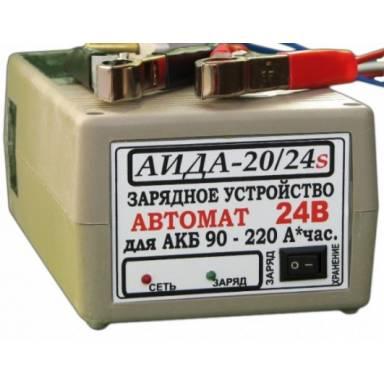 Аида 20/24 зарядное устройство