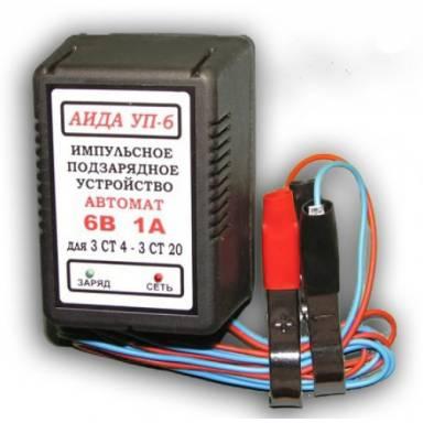 Аида УП 6 зарядное устройство
