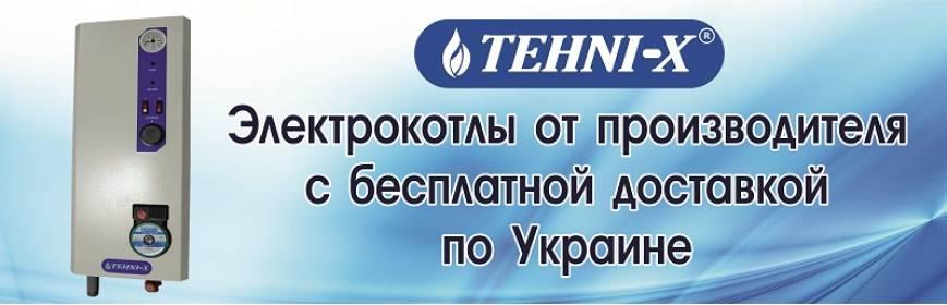 Электрокотлы от производителя