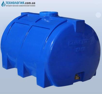 emkost-150-litrov-gorizontalnaya